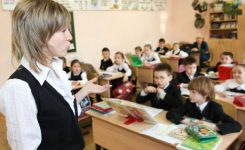 ¿Qué significa Educar?